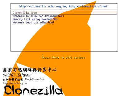 Clonezilla LiveCD 2.2.3-14 ISO