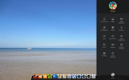 linux deepin 2014 rc