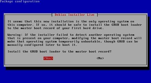 turnkey file server 13.0 installation tutorial 6