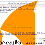 Clonezilla LiveCD 2.4.9-11 is now available